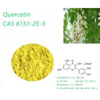 Quality Pure Common And Granular Organic Quercetin Powder Anhydrous Anti Aging for sale