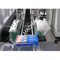 Quality Auto Aluminium Foil Packaging Machine , PLC Digital Roll Paper carton Packaging Machine for sale