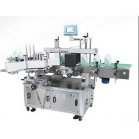 Quality Double Labels Automatic Labeling Machine , Self Adhesive Labelling Machine for sale