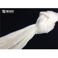 Quality Polyester Tow 1.2D Trilobal Bright Raw White 100% Virgin For Flock Fiber for sale