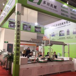 Shijiazhuang Duotian Machinery Co., Ltd.