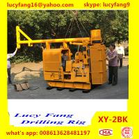 China Deuts Engine China Chongqing XY-2Bk Water Well Rotary Drilling Rig With Hydraulic Mast for sale