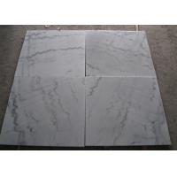 Quality Guanxi White Marble Stone Tiles Square Marble Slab 20mm Thickness Brushed Finished for sale