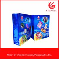 Quality 140 Micron Large Capacity Block Bottom Bags Pouch Personalized Size for sale