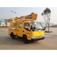 Quality CLWXHZ5040JGKB Hai Lunzhe aerial vehicles0086-18672730321 for sale