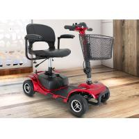 China Special Designed Mobility Scooter Wheelchair / 4 Wheel Electric Scooter 100-200w  on sale
