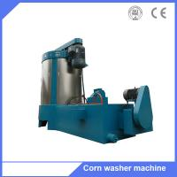 Quality XMS 80 capacity 5T/H washER machine for food grain processing machine for sale