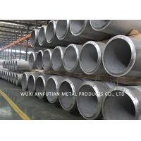 Quality Duplex Stainless Steel Tube Pipe Diameter 3.0-500mm UNS S32750 Free Sample for sale