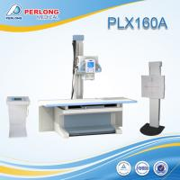 China Supplier of Diagnostic Radiography X-ray Machine PLX160A on sale