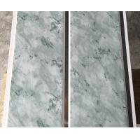 Quality 25cm Middle Groove Printing Ceiling PVC Panels Easy Install / Cleaning for sale