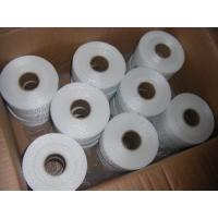 Buy cheap Good quality fiberglass tape from wholesalers