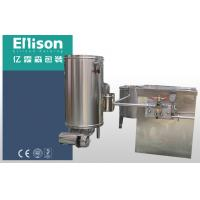 Quality Auto Diary / Concentrated Fruit Juice Processing Equipment For Big Capacity for sale