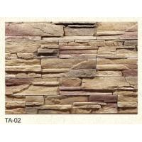 Quality 2014 hot sell light weight exterior cheap landscaping stone for sale