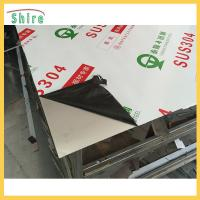 China Anti - Aging Printable Poly Ethylene / PE Protective Film For Stainless Steel on sale