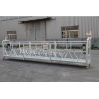 Buy cheap Zlp630 6m Suspended Gondola Temporary For Building Facade Plastering from wholesalers