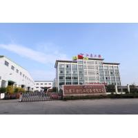 Jiangsu Gongtang Chemical Equipments Co., Ltd.