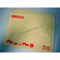Quality Size #000 Kraft Bubble Mailer Bag Cute Padded Envelopes Shock Resistance for sale