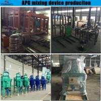 Quality best selling Mixing machine (apg casting machine for ohigh voltage insulator) for sale