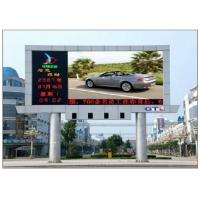 Quality 100 Meters Viewing Distance Video Wall Displays Hire P5 Ultra Thin UV Proof for sale