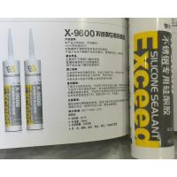 Quality Non - Corrosion Stainless Steel Silicone Sealant  Weather - Resistance for sale