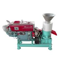 Quality AMSP200D Mini Flat Die Pellet Mill with Low Price for sale