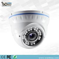 Quality 1/1.3/2/3/4.0/5.0MP IR Dome CCTV Security Surveillance HD Ahd Camera for sale