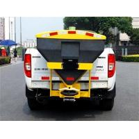Quality CLWZLJ5030TCXJXE4 United snow removal vehicles0086-18672730321 for sale
