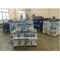Quality Heavy duty Anti Corrosion Paint , Chemical Resistant Spray Rust Prevention Paint for sale