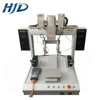 Buy cheap Desktop Mini Wave Automatic Soldering Machine Customize 350W For PCB LED USB from wholesalers