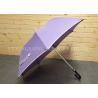 Buy cheap Windproof Auto Open Curved Handle Umbrella  Fiberglass Frame Aluminum Shaft from wholesalers