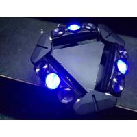 Quality RGBW Cool White Led Beam Lights Clear Pattern With LED Pulse And Strobe Effect for sale