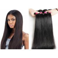 Quality Soft 20 Inch Indian Remy Hair Extensions , Straight Hair Weave No Mixture for sale