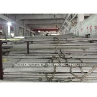 Buy cheap Duplex Stainless Steel Pipe / Seamless Stainless Steel Tubing Hot Rolled from wholesalers
