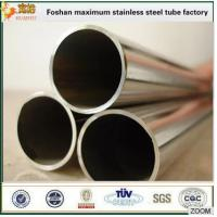 China STS 430 inox pipes 409 stainkless steel bend exhaust pipes on sale