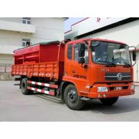 Buy cheap CLWNJJ5162TCX Lu Xin snow removal vehicles0086-18672730321 from wholesalers
