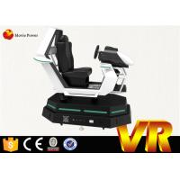 Quality Crazy Vr Racing Car 9d Virtual Reality Cinema Removable Car Games Simulator for sale