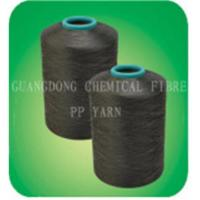 China Differential Fibre Polypropylene/PP  Yarn on sale