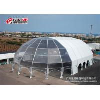 Quality 300 People Seater Canopy Party Tent For Festival Steel Frame Connection for sale