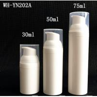 Quality empty 30ml  50ml 75ml plastic refillable cosmetic airless bottle with pump cover for sale