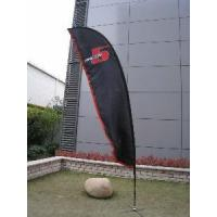 Quality Tear Drop Beach Flag (sublimation printing with spike) for sale