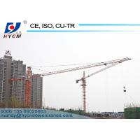 Quality 56m Boom Construction Building Hammer Head Tower Crane Test In Building Construction Site for sale