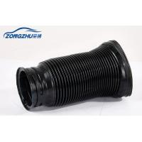 Quality Front Dust Cover Air Suspension Shocks , W220 Auto Suspension Parts OF A2203202438 for sale