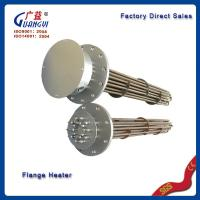 Quality 75kw explosion proof industrial flange heater for sale