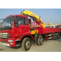 Quality Mobile 12T Knuckle Boom Truck Crane For Landscrape Jobs for sale