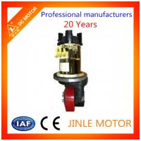 Quality Mechanism Series Wound Hydraulic Wheel Drive Multi - Purpose 24 Volt 1.2Kw for sale