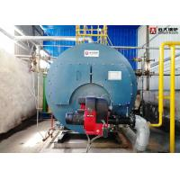 China 2 Ton / 4 Ton Oil Fired Hot Water Boiler , High Efficient Heat Transfer In Boiler  on sale