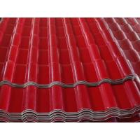 China ASA Synthetic Resin Residential Roofing Tile on sale