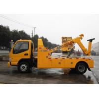 Quality 5915mmx2100mmx2300mm XZJ5160TQZ road wrecker, Breakdown Recovery Truck and XCMG tow truck for sale