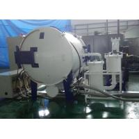 Quality Resistive Type Vacuum Sintering Furnace For Silicon Carbide / Ceramics for sale