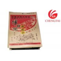 Quality Snack Use Eco - Friendly Heat Sealed Paper Bag Packaging Free Standing for sale